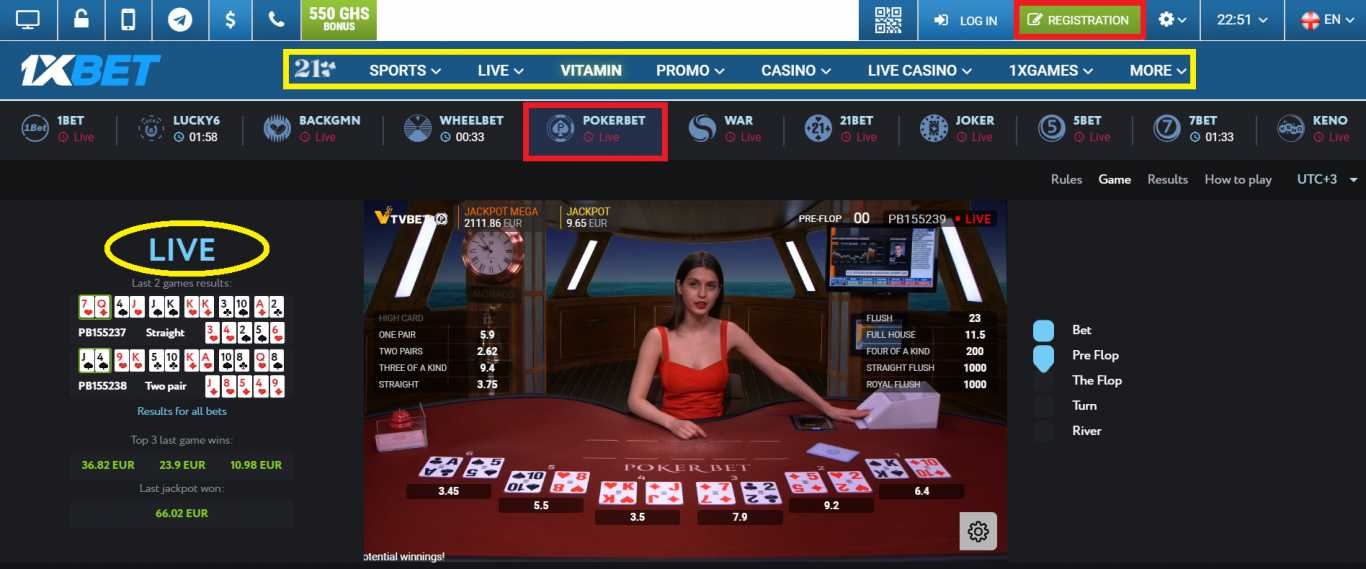 Various 1xBet blackjack