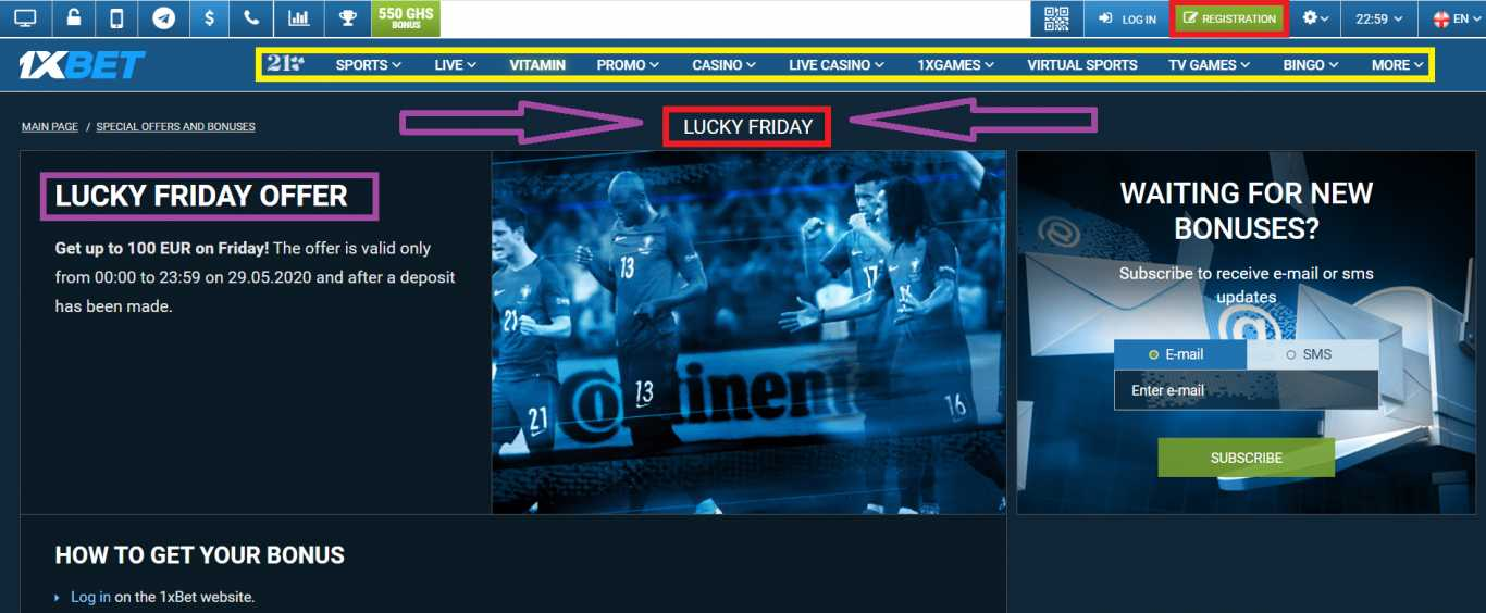 1xBet Lucky Friday conditions